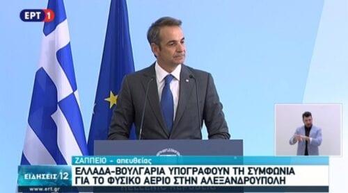Ελλάδα-Βουλγαρία υπογράφουν συμφωνία για το φυσικό αέριο (live)