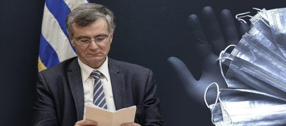 Η κυβέρνηση επαναφέρει τον Σ.Τσιόδρα
