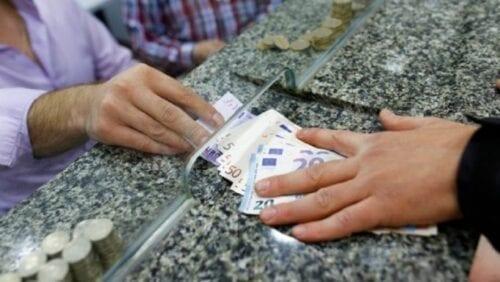 «Ταμείο νέων» για επικουρική σύνταξη- Αντιδράσεις από την αντιπολίτευση