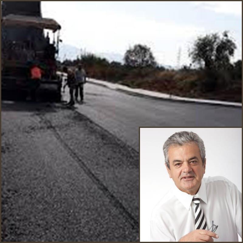 2.346.000 € για Συντήρηση και Βελτίωση Επαρχιακού οδικού δικτύου Δήμων ΣΕΡΒΙΩΝ και ΒΕΛΒΕΝΤΟΥ