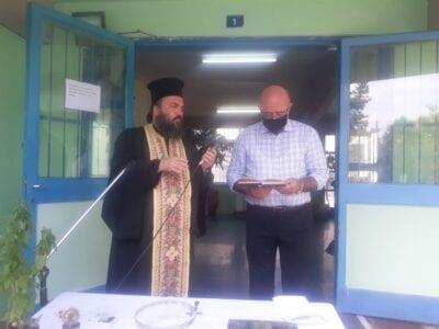 Δείτε φωτογραφίες απο τον Αγιασμό του  5ου Δημοτικό Σχολείο Πτολεμαΐδας. 6