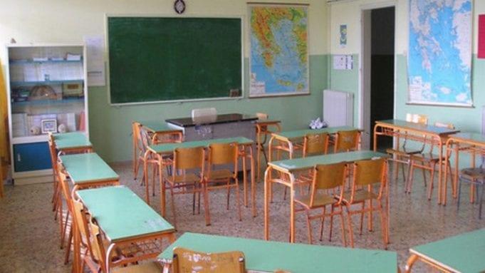 Εορδαία: Σύσκεψη Συλλόγων Γονέων για το ασφαλές άνοιγμα των σχολείων