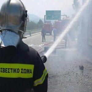 Φωτιά σε φορτηγό στην Εγνατία έξω από την Βέροια προς Κοζάνη – Κλειστή η Εγνατία προς Κοζάνη – Εκτροπή κυκλοφορίας μέσω Καστανιάς 3