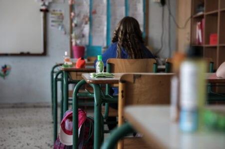 Κρούσματα κορονοϊού σε σχολείο - Τι πρέπει να ξέρουν οι γονείς