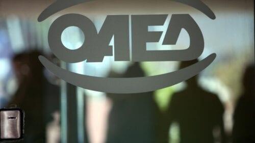 ΟΑΕΔ: Αναρτήθηκαν οι οριστικοί πίνακες για το πρόγραμμα νεανικής επιχειρηματικότητας ανέργων