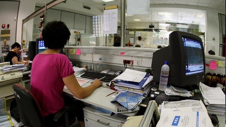 Ειδική άδεια απουσίας: Ποιοι εργαζόμενοι τη δικαιούνται