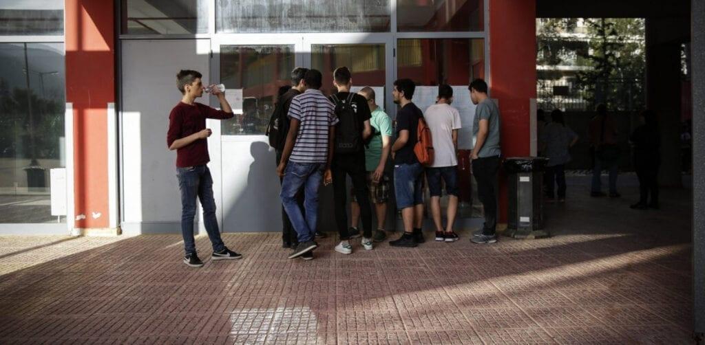 Δημόσια ΙΕΚ: Απο σήμερα οι εγγραφές στο diek.it.minedu.gov.gr - Όλες οι ειδικότητες