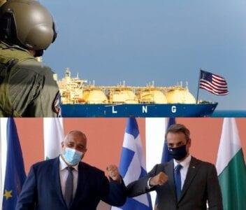 LNG εναντίον λιγνίτη και οι υποτακτικοί των ΗΠΑ