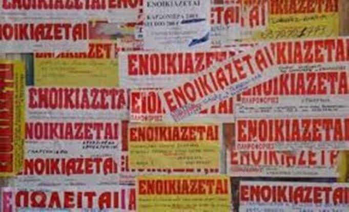 Πτολεμαΐδα: Μικρή η προσέλευση φοιτητών στα Κτηματομεσιτικά γραφεία