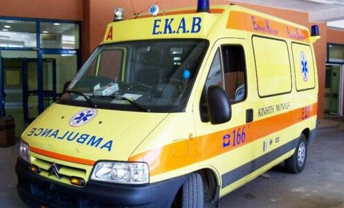 EKAB: 365 θέσεις επικουρικού προσωπικού για 24 μήνες