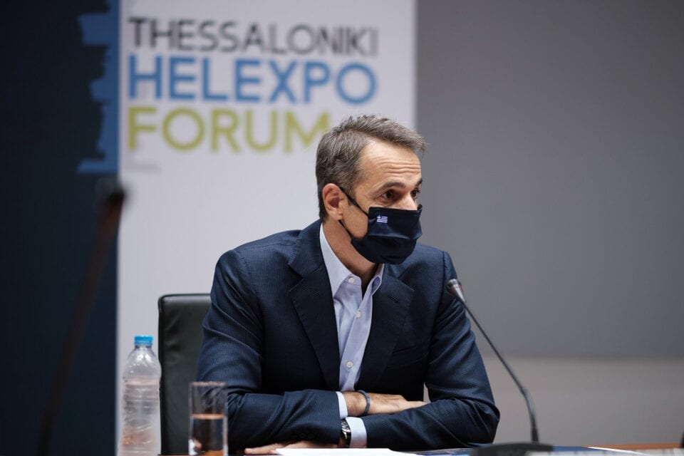 LIVE: Η συνέντευξη τύπου του Κυριάκου Μητσοτάκη στο Thessaloniki Helexpo Forum