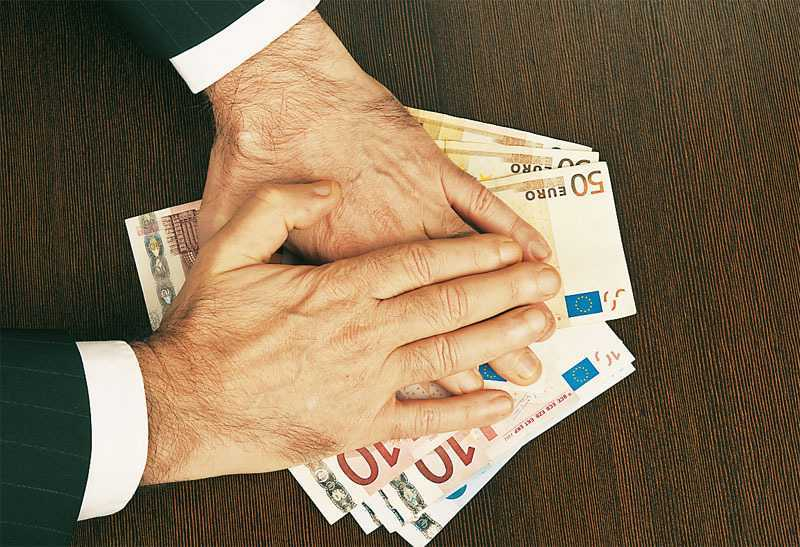 Εφάπαξ: Τα ποσά σε 31 Ταμεία -Τι ισχύει για υπαλλήλους Δήμων (λίστα)