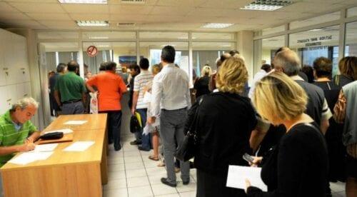 Εφορία: Οι 7 κατηγορίες χρεών που θα εξοφληθούν μέχρι το 2023 λόγω κορωνοϊού