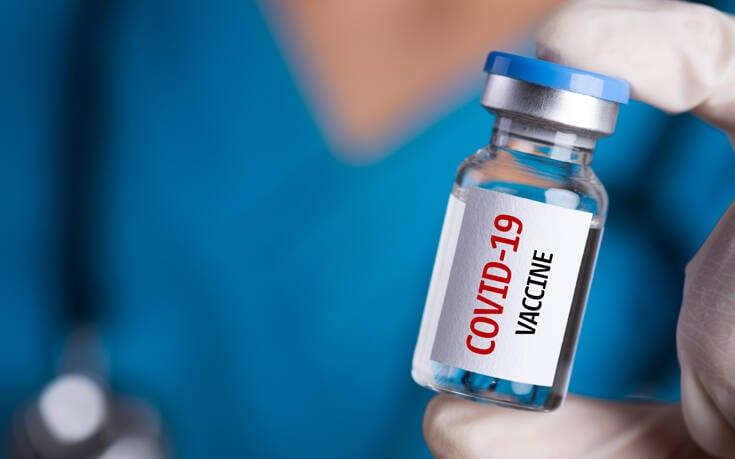Κομισιόν: Τον Νοέμβρη το εμβόλιο κατά του κορωνοϊού -Πόσες δόσεις αντιστοιχούν στην Ελλάδα