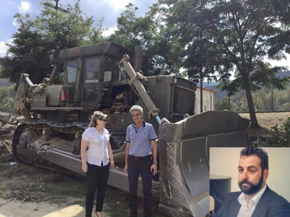 Αθηνά Τερζοπούλου '' Ενα μεγάλο έργο επιτελέστηκε στην κτηματική περιοχή Εμποριου-Εορδαίας''