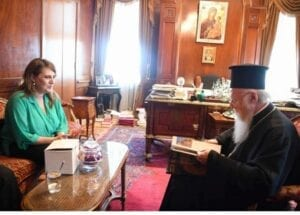 Ολυμπία Τελιγιορίδου: Η ίδρυση παραρτήματος της «Βυζαντινής Οικουμένης» στην Καστοριά αποφασίστηκε το 2017 στο Οικουμενικό Πατριαρχείο και δεν είναι απόφαση του κ. Κασαπίδη 12