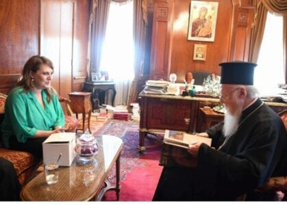 Ολυμπία Τελιγιορίδου: Η ίδρυση παραρτήματος της «Βυζαντινής Οικουμένης» στην Καστοριά αποφασίστηκε το 2017 στο Οικουμενικό Πατριαρχείο και δεν είναι απόφαση του κ. Κασαπίδη 4