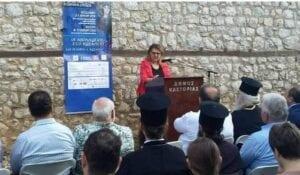 Ολυμπία Τελιγιορίδου: Η ίδρυση παραρτήματος της «Βυζαντινής Οικουμένης» στην Καστοριά αποφασίστηκε το 2017 στο Οικουμενικό Πατριαρχείο και δεν είναι απόφαση του κ. Κασαπίδη 10