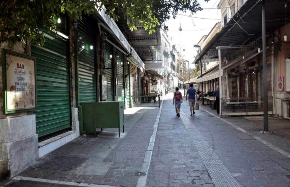 Κορωνοϊός: Τα νέα περιοριστικά μέτρα εκτός Αττικής (ΦΕΚ)