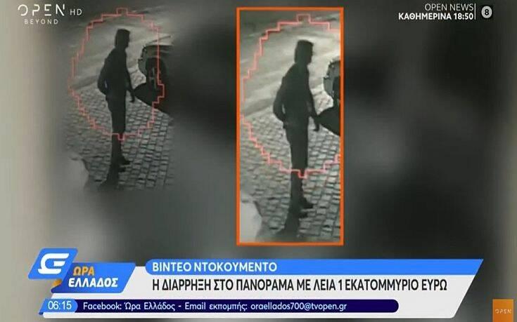 Διάρρηξη στο Πανόραμα Θεσσαλονίκης με λεία 1 εκατ. ευρώ – Δείτε το βίντεο με τους δράστες