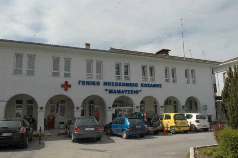 Στη Ψυχιατρική του Νοσοκομείου Κοζάνης ο 52χρονος που κατηγορείται για την αρπαγή του ανήλικου γιου του – Τι λέει η αδερφή του για το περιστατικό στην Πτολεμαΐδα