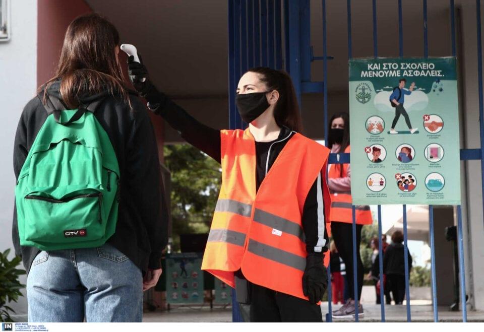 Ποιοι μαθητές εξαιρούνται από την χρήση μάσκας και πότε δικαιολογούνται οι απουσίες