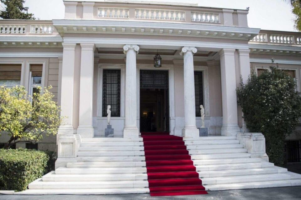 Αυτή είναι η σύνθεση του Κυβερνητικού Συμβουλίου Οικονομικής Πολιτικής (ΦΕΚ)
