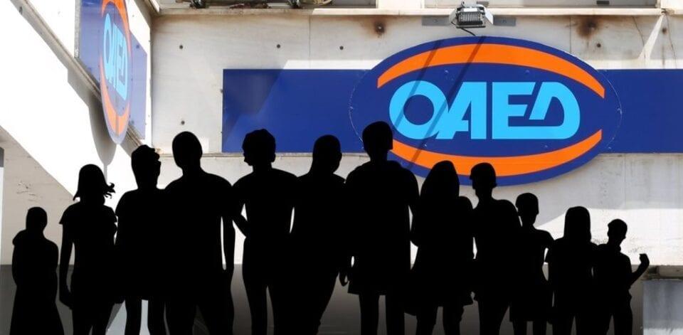 ΟΑΕΔ: 800 ευρώ σε ανέργους εντός του Σεπτεμβρίου -Ποιους αφορά
