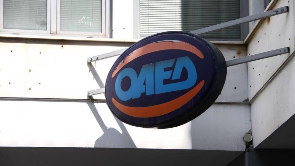 ΟΑΕΔ: Πάνω 6.500 αιτήσεις μέσα σε 24 ώρες για το νέο πρόγραμμα δωρεάν πρόσβασης ανέργων σε πλατφόρμα εκπαίδευσης