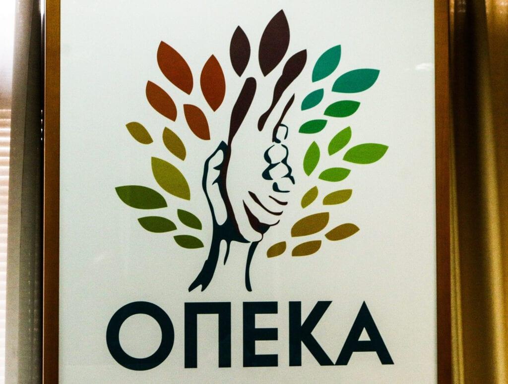 ΟΠΕΚΑ: Πληρώνει νωρίτερα 13 επιδόματα σε δικαιούχους (ημερομηνία)