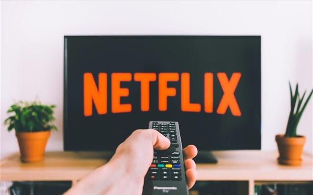 To Netflix προσφέρει μία δωρεάν εκδοχή του χωρίς συνδρομή