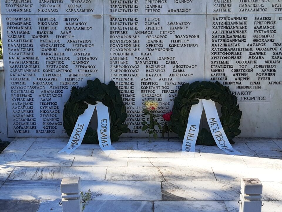 Eορδαία: Τρισάγιο στη μνήμη των εκτελεσθέντων του Μεσόβουνου.