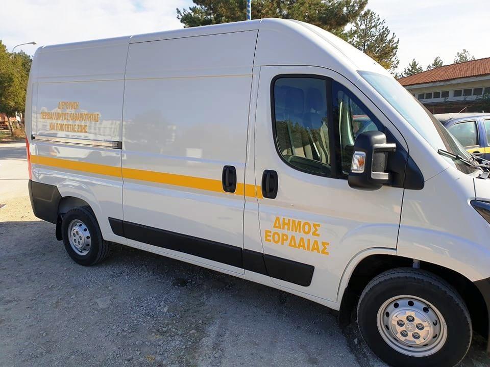 Ειδικό όχημα περισυλλογής αδέσποτων ζώων απόκτησε ο Δήμος Εορδαίας. 5