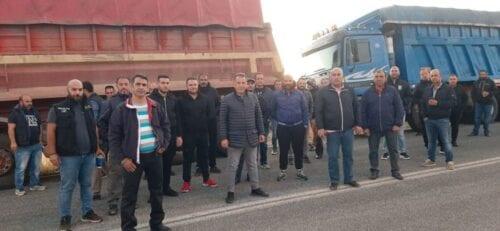 Κοζάνη: Ικανοποιημένοι οι ιδιοκτήτες φορτηγών Δ.Χ.
