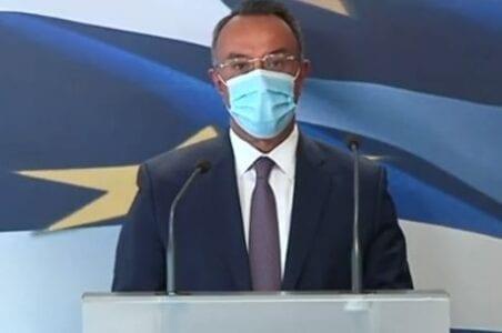 LIVE: Ο υπουργός Οικονομικών Χρήστος Σταϊκούρας ανακοινώνει ρυθμίσεις «ανάσα» για τις οφειλές στην εφορία