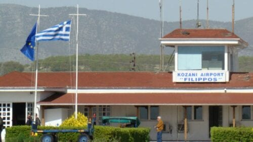 Lockdown και στο αεροδρόμιο Κοζάνης - Ποιες πτήσεις επιτρέπονται