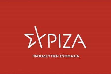 Τέλος από τον ΣΥΡΙΖΑ ο Κοντονής: «Υιοθέτησε την προπαγάνδα της ΝΔ»
