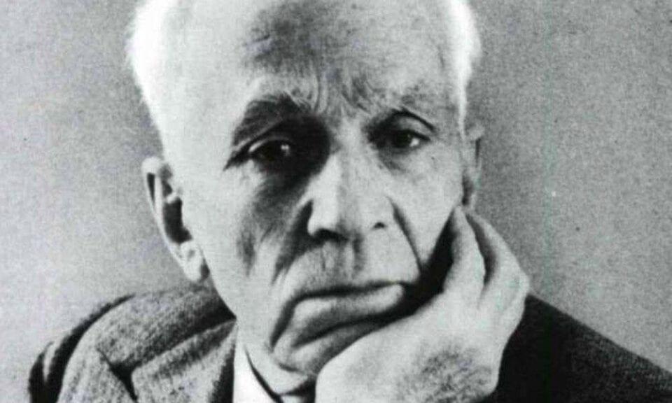 Βάρναλης Κωνσταντίνος : Ο ερωτισμός εις την ποίησιν 1