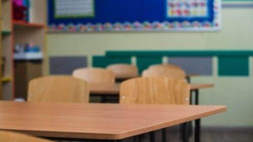 Προσλήψεις ψυχολόγων και κοινωνικών λειτουργών στα σχολεία