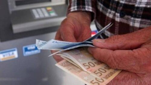 Αναδρομικά συνταξιούχων: Πώς θα γίνει η πληρωμή σε δημόσιο και ιδιωτικό τομέα
