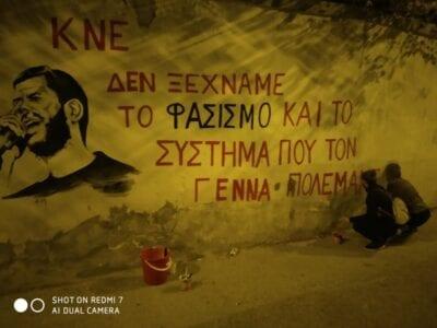 Πτολεμαΐδα : Ανακοίνωση ΚΚΕ για προκλητική παρέμβαση της Αστυνομίας 6