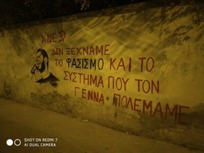 Πτολεμαΐδα : Ανακοίνωση ΚΚΕ για προκλητική παρέμβαση της Αστυνομίας 8