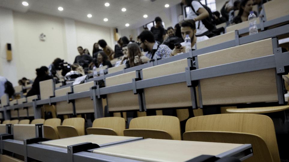 Μετεγγραφές φοιτητών: Όλα τα δεδομένα για τα κριτήρια και τη διαδικασία