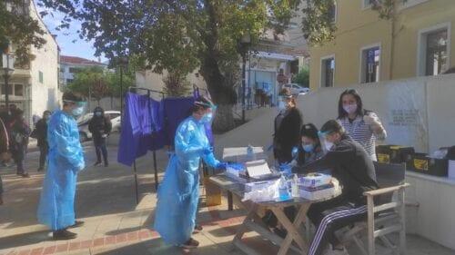 Κοζάνη: Συνεχίζονται τα μαζικά τεστ για τον κορονοϊό