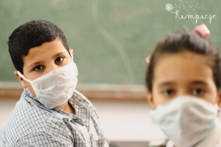 Σχολεία: Οδηγίες για το «διάλειμμα μάσκας» -Πότε δεν είναι υποχρεωτική (ΦΕΚ)