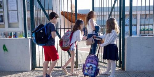 Δύο κρούσματα κορωνοϊού στο Δημοτικό Σχολείο Βαθυλάκκου-Ανησυχία στους γονείς