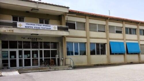 Κοζάνη: Ενεργοποιούνται τα 7 Κέντρα Υγείας για την covid-19