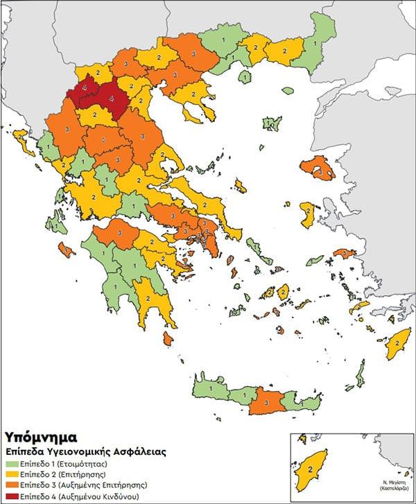 Δείτε το επίπεδο συναγερμού ανά περιφερειακή ενότητα - Σε επίπεδο 4-αυξημένου κινδύνου η Περιφερειακή Ενότητα Καστοριάς.