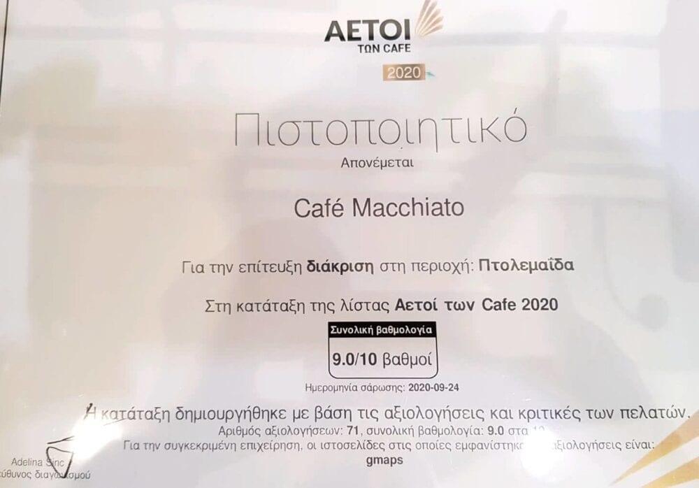 """Πτολεμαΐδα: Διάκριση του Καταστήματος  ''Cafe Macchiato'' στην κατάταξη """"Αετοί των Cafe 2020'' 4"""