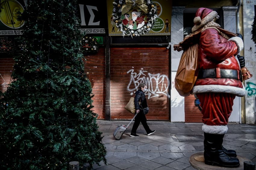 Οι ημερομηνίες για το άνοιγμα των σχολείων, πώς θα κάνουμε Χριστούγεννα